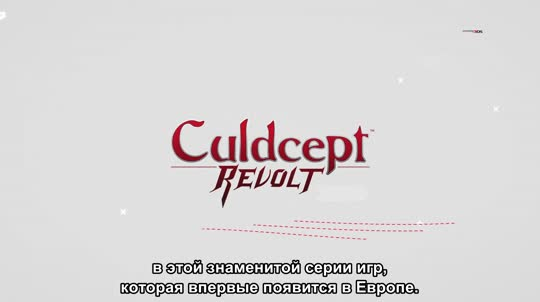 3DSDS-Culdcept-Revolt-ND-2017-04-12-Trailer-ruRU