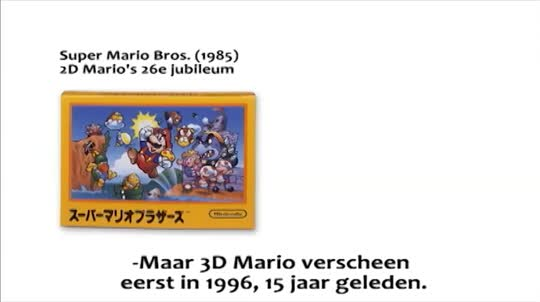 supermario3dland_nlnl-ll-red_pepper_netherlands_bitrate_5000