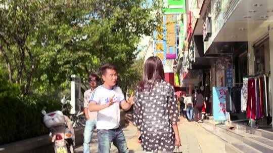 China Close-Up 2 - Bad Boy Love Camp