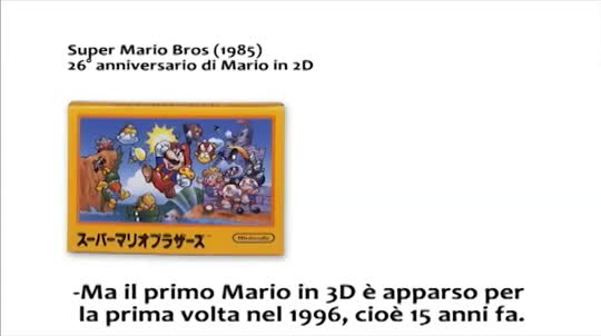 supermario3dland_itit-ll-red_pepper_italian_bitrate_5000