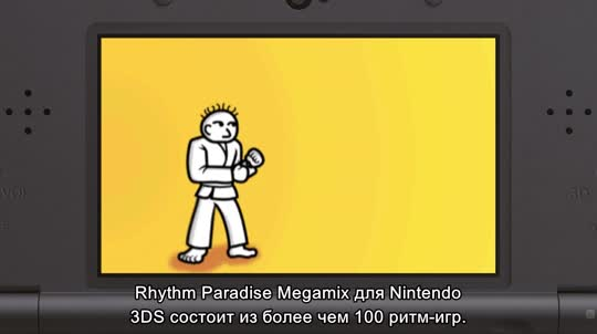3DS-Rhythm-Paradise-Megamix-ND-2016-Trailer-ruRU